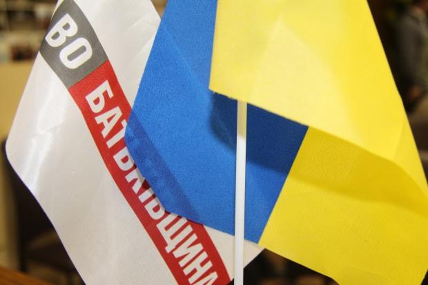 Звіт про роботу  депутатської фракції партії ВО «Батьківщина»  у Дніпропетровській міській раді  за період 2010-2015 рр.