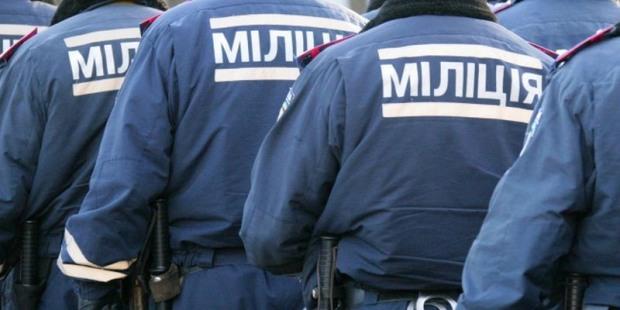Правоохранители Днепропетровской области начали усиленно охранять порядок