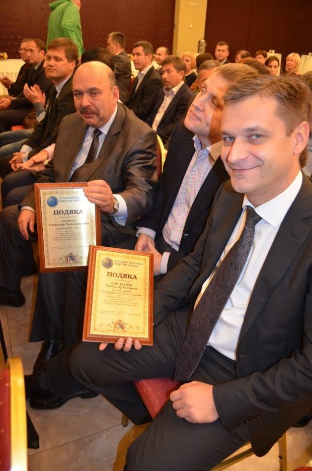 На Днепропетровщине выявили самых добросовестных налогоплательщиков