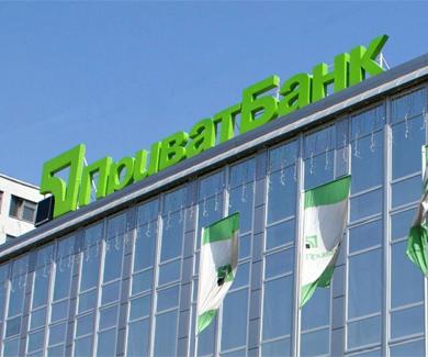 ПриватБанк стал надежнее на 10 млрд грн за счет поддержки иностранных инвесторов