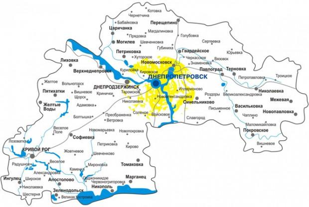 Члены партии БПП стали председателями шести районов в Днепропетровской области