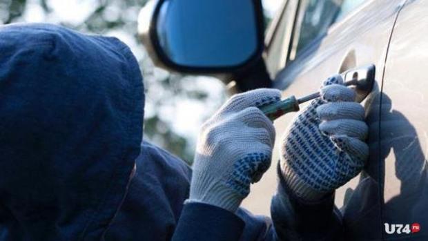 В Верхнеднепровском районе полиция задержала вора иномарки