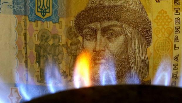 «Днепропетровскгаз» оштрафовали на 57 тыс. за злоупотребление монопольным положением
