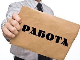 Топ вакансий: кого ищут работодатели Днепропетровщины