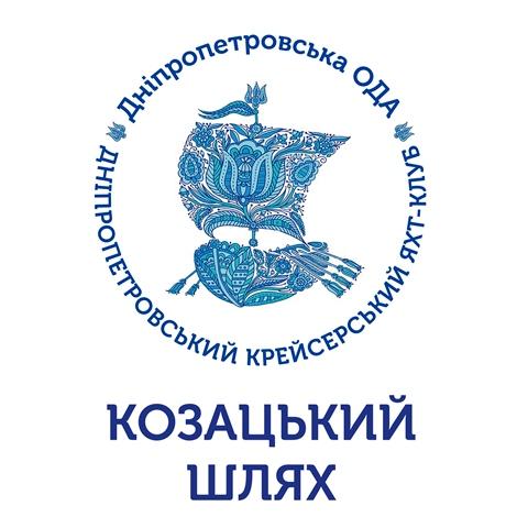 Днепровские яхтсмены отправляются в двухнедельную регату