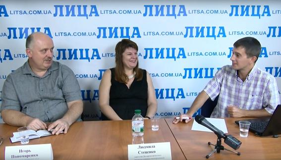Жителей Днепропетровщины приглашают заявить о себе