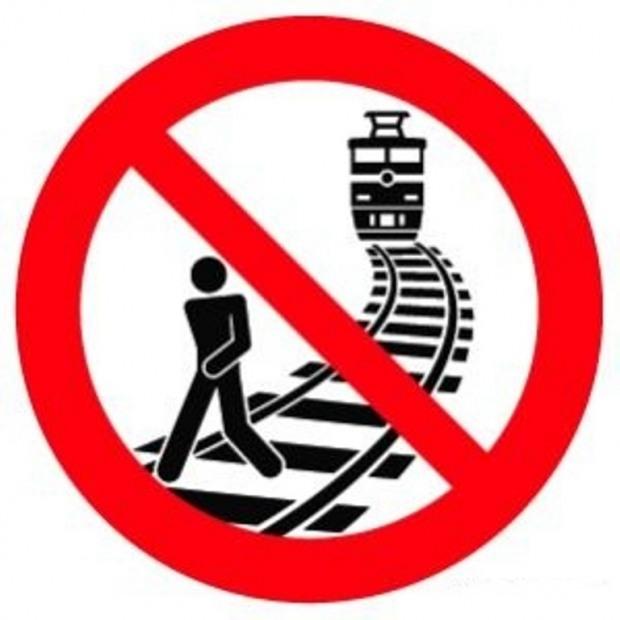 За неделю на Приднепровской железной дороге за хождение по путям оштрафовали 17 человек