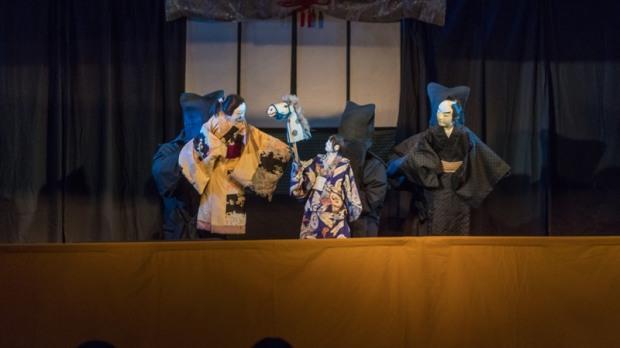 «Японская осень в Днепре» закончилась спектаклем «Лиса из леса Шинода»
