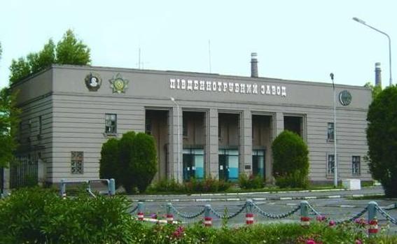 Суд начал ликвидацию завода Пинчука