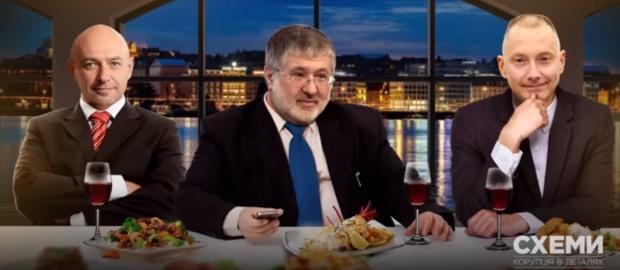 Дальний родственник губернатора Резниченко встречался с Коломойским и Боголюбовым в Женеве