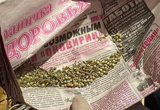 Павлоградські військовослужбовці збували наркотики