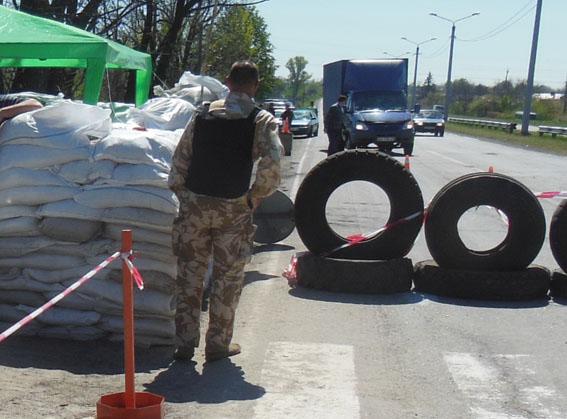 Хто з дніпропетровських нардепів голосував за створення «закритих» міст і сіл