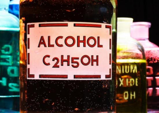Медучреждения скупали «паленый» спирт за бюджетные деньги (ВИДЕО)