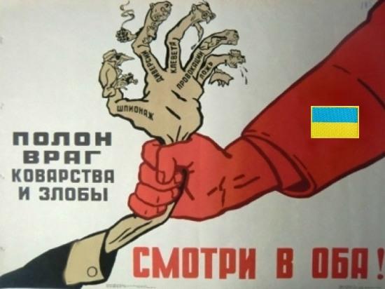 Украинский блогер «сядет» за измену Родине