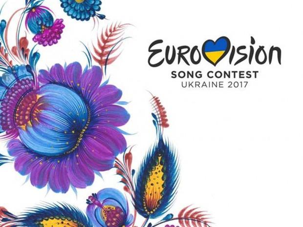 В Днепре проведут мероприятие в поддержку проведения в городе «Евровидения-2017»