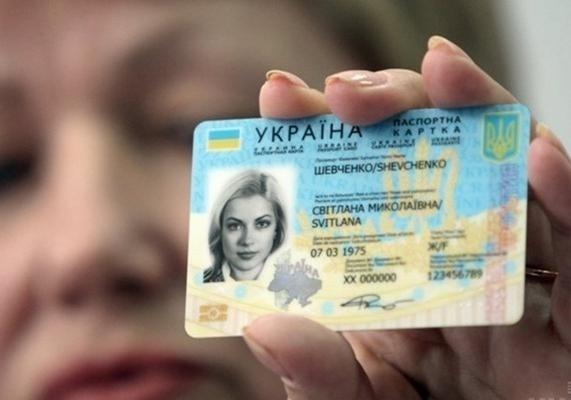 Как депутаты из Днепропетровщины голосовали за биометрические паспорта?
