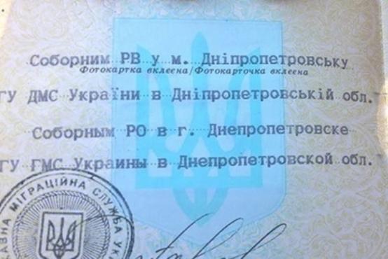 Днепрян заставляют жить в Днепропетровске