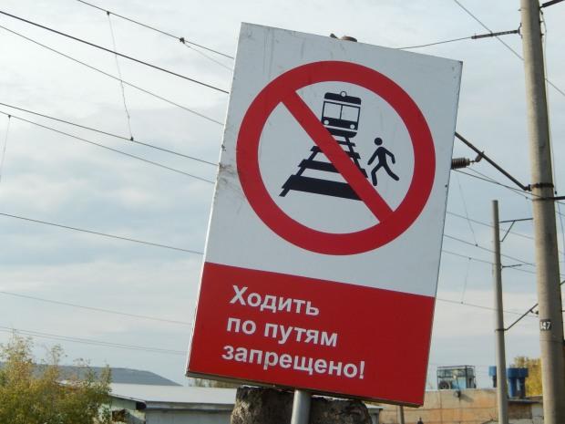 На Приднепровской магистрали отлавливали нарушителей