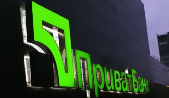 Этим летом ПриватБанк доплатил днепропетровцам зарплат более чем на 3,5 миллионов гривен