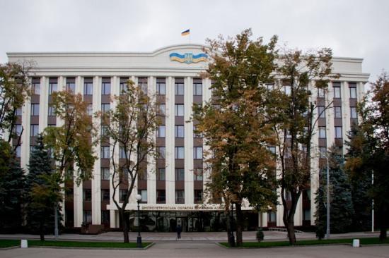 В Днепропетровске ждут «свободовских всадников без головы»