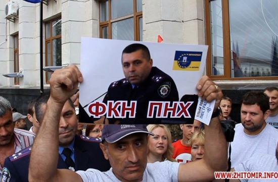 Житомиряне люстрировали Вадима Фокина прямо на входе в ОГА (ВИДЕО)