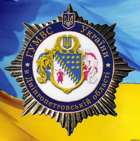 В Днепропетровск заехал автомобиль с автоматами и гранатами