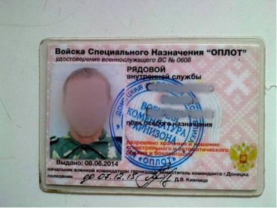 Контрразведка СБУ задержала террористов-разведчиков