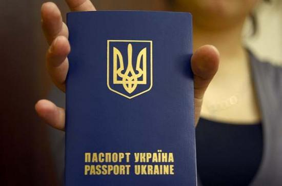 Решение Верховного суда для «днепропетровского Родиона Киреева» не указ!