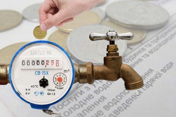 В Днепропетровске огласили новые тарифы на воду