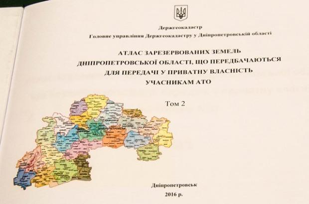 На Днепропетровщине создан первый в Украине атлас свободных земель для бойцов АТО