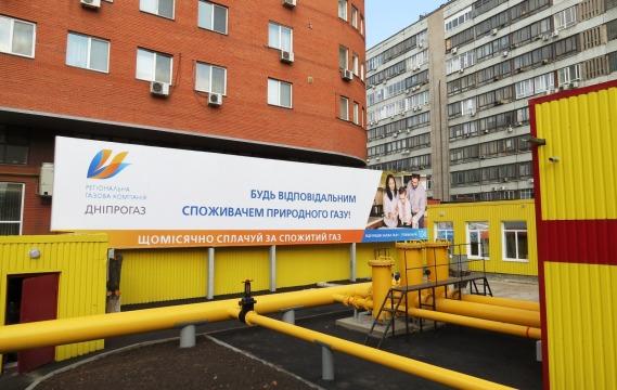 Украинский газ украинцам продают НЕ украинцы (Видео)