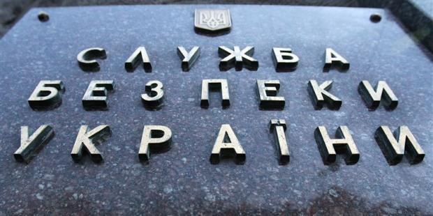 На Днепропетровщине СБУ выявила фиктивных переселенцев