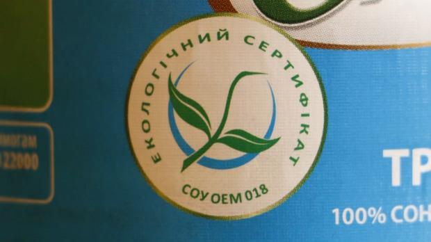 Мнение украинцев об экологически чистых продуктах (ВИДЕО)