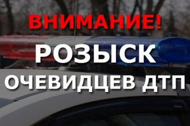 Полиция Днепра просит отозваться свидетелей ДТП с мопедом