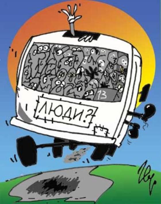 Днепровские чиновники одобрили повышение стоимости проезда в маршрутках