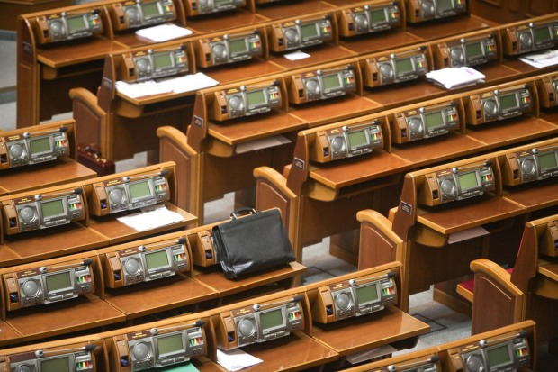 Днепровский нардеп попал в топ-10 «слуг народа», проигнорировавших голосования в 2017 году