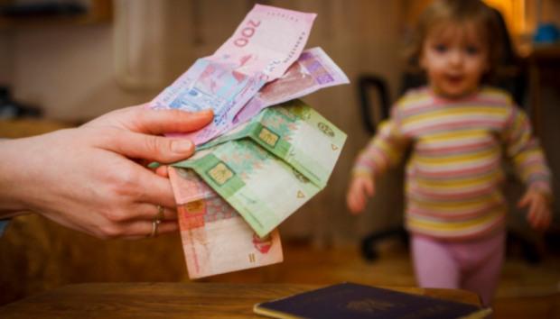 Отримати грошову допомогу на дітей можуть ФОПи Дніпропетровщини