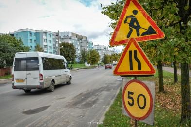 С понедельника сузят проезд на трех улицах Днепропетровска
