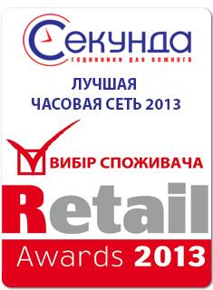 Программа бесплатной рассрочки «Оплата частями» заработала в 40 магазинах «Секунда» по всей Украине