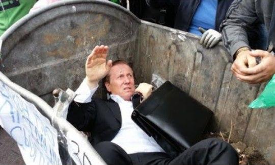 Народного депутата экс-регионала выбросили в мусорник