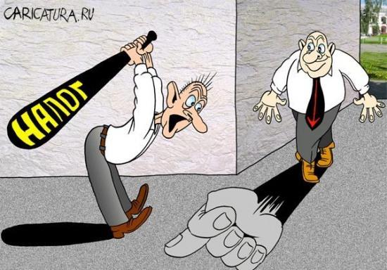 Днепропетровцы «ударят» автопробегом по налогам
