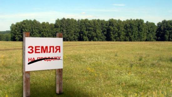 40 участков земли в Днепропетровском районе, стоимостью 15 млн, вернулись в госсобственность