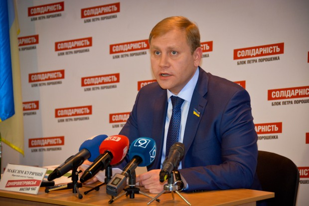 Нардеп Максим Курячий заявил о масштабной коррупции в управлении ЖКХ Днепропетровского горсовета