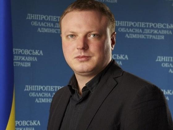 Новый глава Днепропетровского облсовета обзавелся первым замом