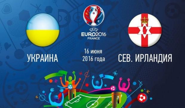 На время матча сборной Украины центр Днепра остановится