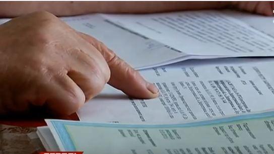 Из-за ошибки в документах пенсионерка боится потерять дом