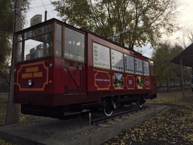 В Днепре появился трамвай-памятник