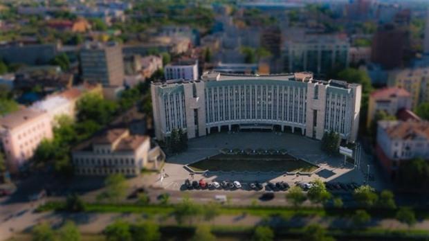 Днепровский горсовет: новый этап?