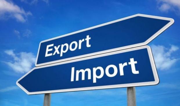 Днепропетровщина заняла второе место по доле в общем объеме экспорта и импорта