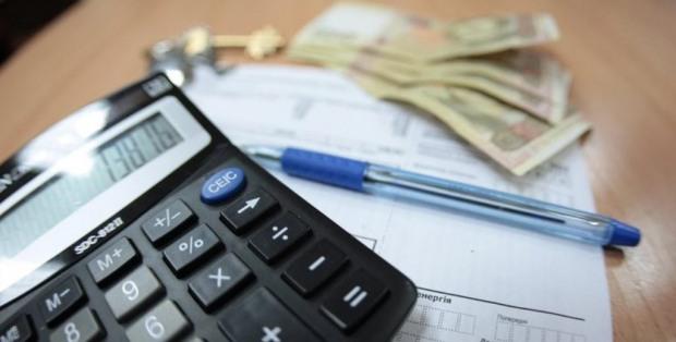 Назначать субсидии жителям Днепропетровщины будут по-новому